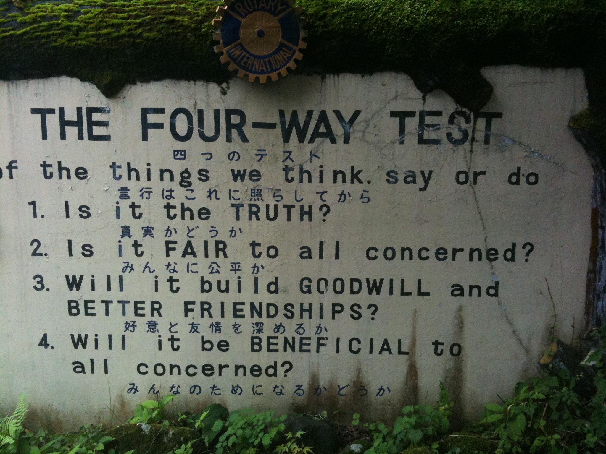 four truths japan