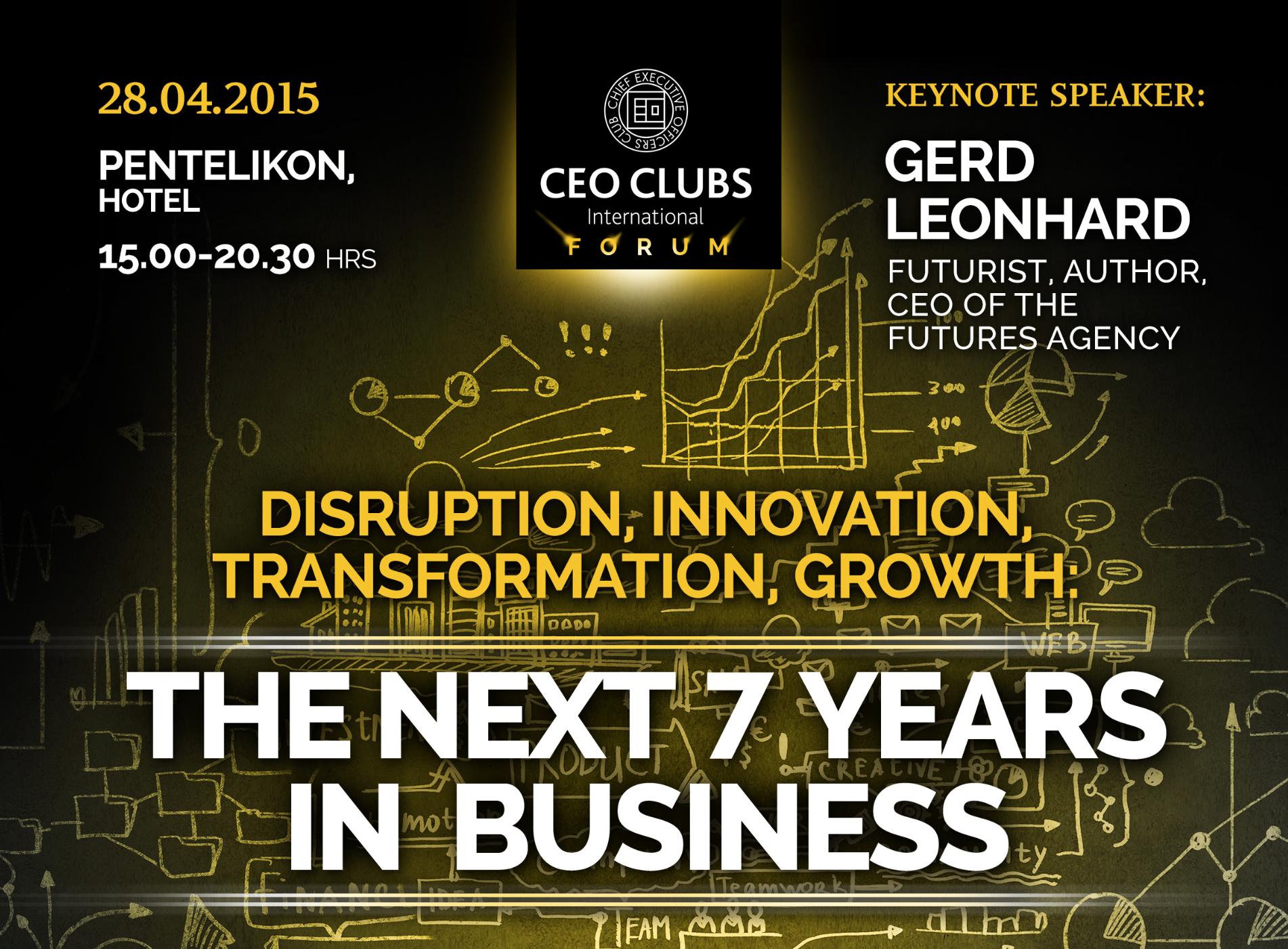 next 7 years gerd leonhard CEO Clubs Greece