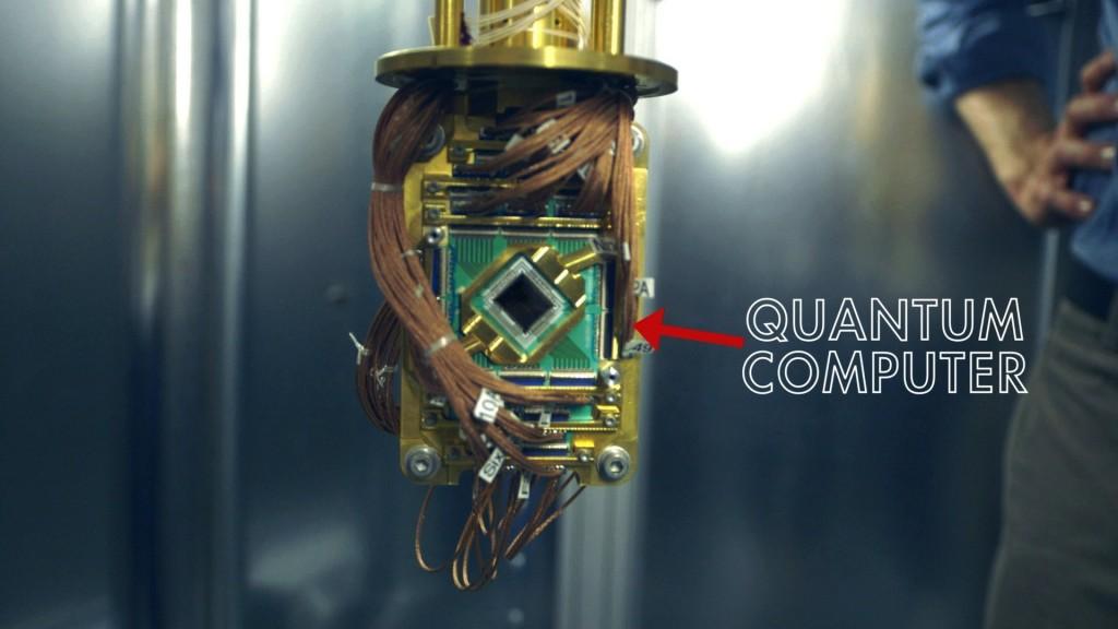 quantum computer dwave
