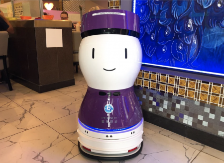 Futurist Gerd: The new #tiktok hype - Peanut the robot